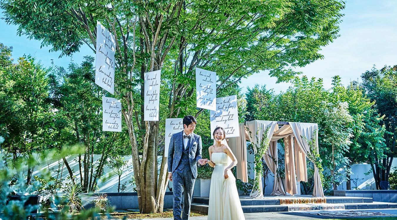cc567e588d896 Baum(バウム)   結婚スタイルマガジン