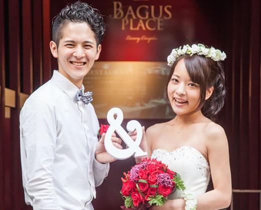 THE BAGUS PLACE(バグースプレイス)