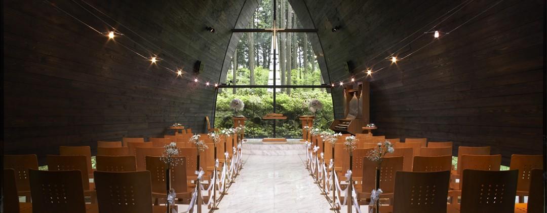 箱根の森高原教会・ホテルグリーンプラザ箱根