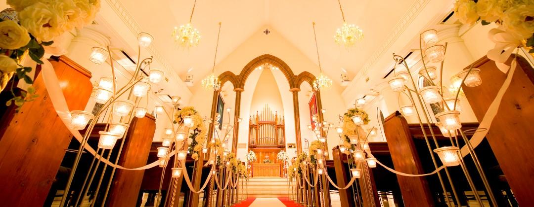 グランドビクトリア湘南/ホテルサンライフガーデン