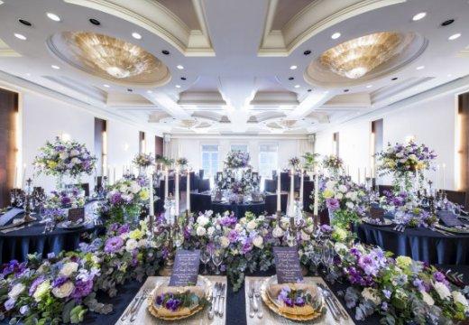 OCEAN TERRACE hotel & wedding