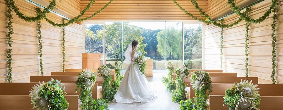 THE GRASS HOUSE 桜の杜