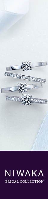 N.Y. NIWAKA - Engagement Rings